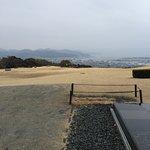 Foto de Nippondaira Hotel