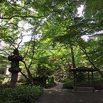 Photo de Sheraton Miyako Hotel Tokyo
