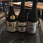 Great experience, served one piece at the time with great Sake option and fresh fish daily
