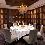"""""""Pearl"""" Private Dining Room"""
