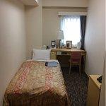 Photo de Nagoya Sakae Green Hotel