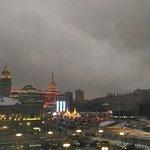 Radisson Slavyanskaya Hotel & Business Centre, Moscow Foto