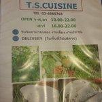 Photo de T.S.Cuisine