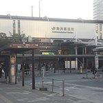 Photo of Hotel Green Tower Makuhari