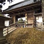 Photo of Chuson-ji Temple