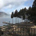 Photo of The Prince Hakone Lake Ashinoko