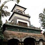 Photo de Oyama Shrine