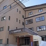 Photo of Shiga Kiraku Hotel