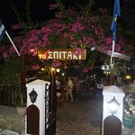 Photo of Spitaki Taverna