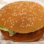 Vegetarian good news - spicy veggie burger + drink = only B99