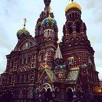 Photo of Domina Prestige St.Petersburg