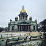 Foto de Domina Prestige St.Petersburg