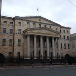 Photo of State Museum of GULAG's History