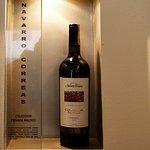Una exquisita Cava de vinos