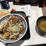 Photo de Yoshinoya