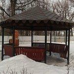 Park Hotel Gorodok Foto
