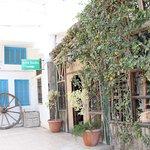 Restaurant Essofra Foto