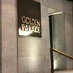 Photo of Allegroitalia Golden Palace
