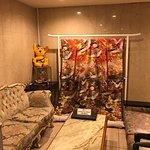 Hotel Shirobara Inn Asakusa