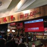 Photo of Din Tai Fung