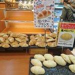 Vie de France Tenjin Chika麵包