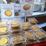 Vie de France Tenjin Chika甜品