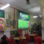 Restoran Lee Photo