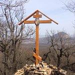 Вершина горы Железная, 2 марта
