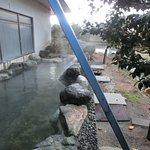 Photo of Hotel Kunitomi Annex