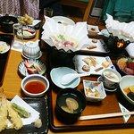 Photo de Matsunoyu