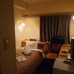 Sanuki Greeni Hotel