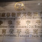 Photo de Xiangxiu Museum