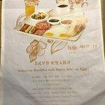 Photo of BEST WESTERN Hotel Sun Sun Macau