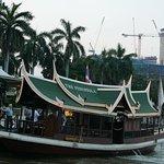 hotel shutlle ferry