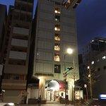 Photo of Green Hill Hotel Urban