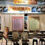 Photo of Tokyo Curryhouse Meitenkai
