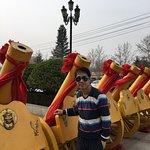 Photo of Zhengzhou Cheered Hotel