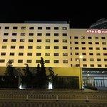 Photo of Traders Hotel, Beijing