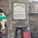 Photo of Eklingji Temple