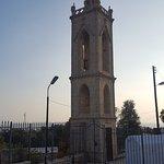 Foto di Monastero di Ayia Napa