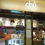 Photo of Chu Chocolate Bar & Cafe