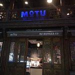 MOTUの写真