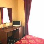 Foto de Hotel Rigolfo