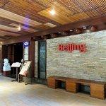 entrance to Beijing Restaurant