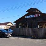 Zdjęcie 1604485
