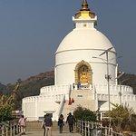 Пагода Мира (Ступа Мира)