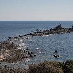 Foto de Cape Manazuru