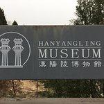 Tomb of Emperor Jingdi (Hanyangling) Foto