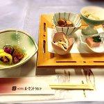 Photo of Takamiya Hotel Lucent