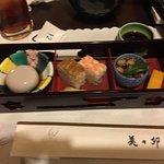 Photo of Mimiu Honmachi